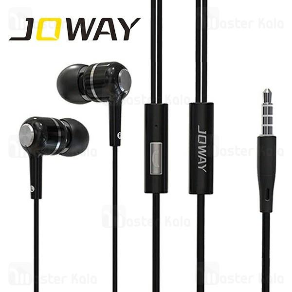 هندزفری سیمی جووی Joway HP30 Wired headphone