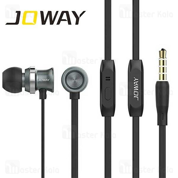 هندزفری سیمی جووی Joway HP31 Wired headphone