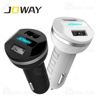 شارژر فندکی 2 پورت جووی Joway JC-16 USB Car Charger با توان 2 آمپر