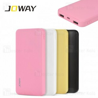 پاوربانک 10000 میلی آمپر جووی Joway JP-103 Dual Port Power Bank دو پورت