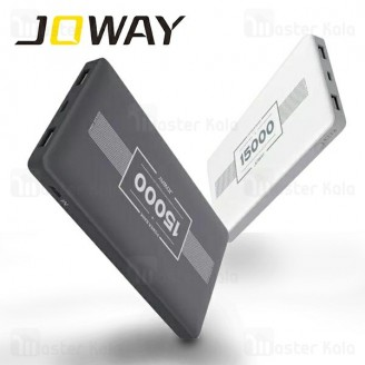 پاوربانک 15000 میلی آمپر جووی Joway JP-125 Dual Port Power Bank دو پورت