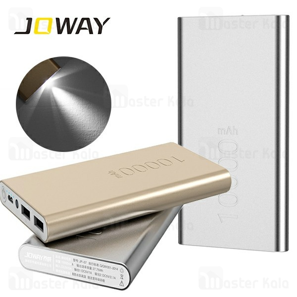 پاوربانک 10000 میلی آمپر جووی Joway JP-57 Dual Port Power Bank دو پورت