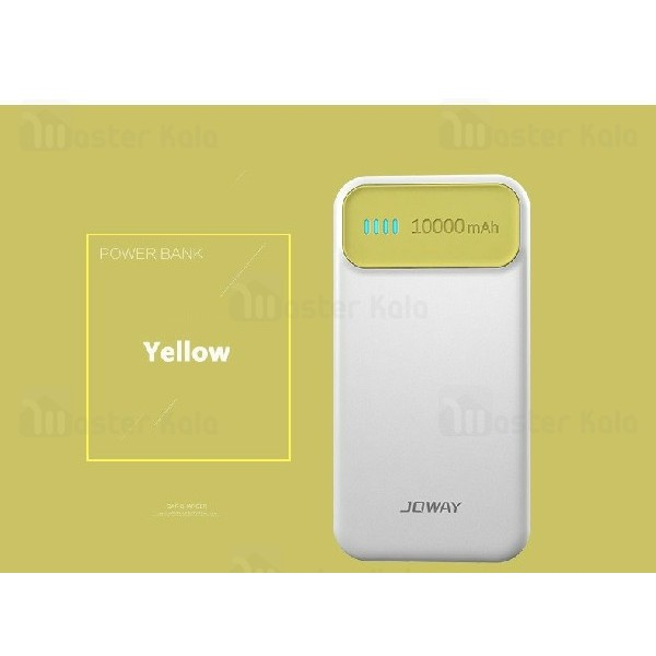 پاوربانک 10000 میلی آمپر جووی Joway JP-62 Dual Port Power Bank دو پورت