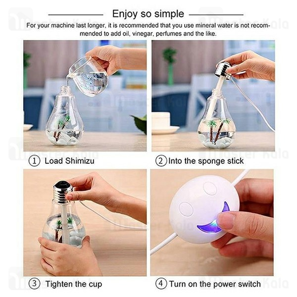 دستگاه بخور سرد و چراغ خواب جووی Joway JSQ03 Mini Fan Bulb Humidifier