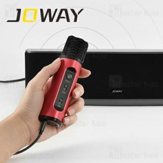 میکروفون سیمدار جووی Joway KGB02 Wired Microphones