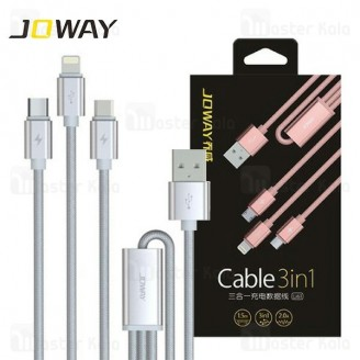 کابل سه سر جووی Joway Li61 3 in 1 Data And Charge Cable توان 2 آمپر