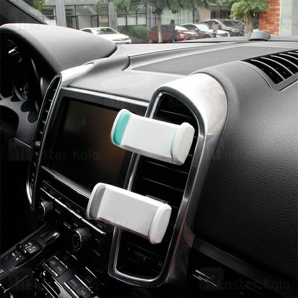 پایه نگهدارنده و هولدر جووی JOWAY ZJ01 Sense Air Car Holder دریچه کولری
