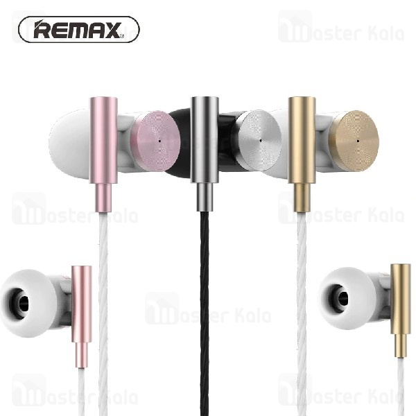 هندزفری ریمکس Remax RM-530