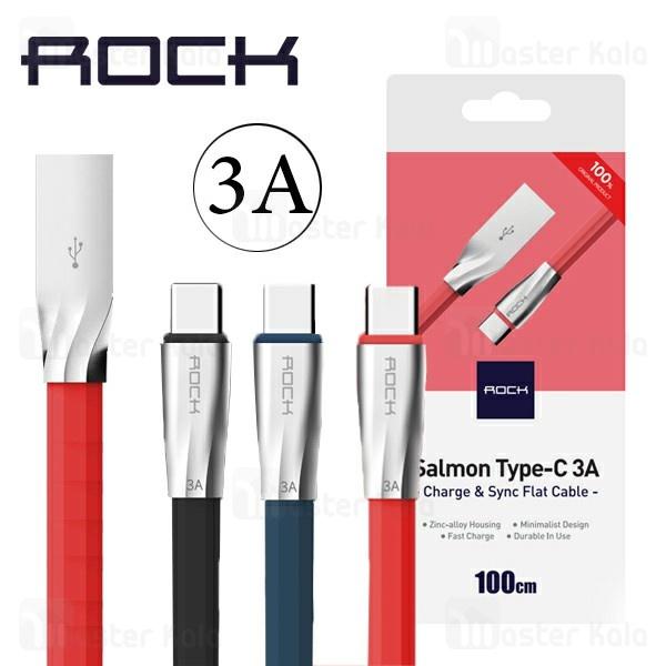 کابل فست شارژ Type C راک Rock RCB0554 Salmon با توان 3 آمپر و طراحی فلت