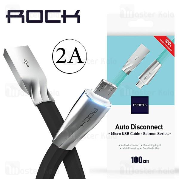 کابل میکرو یو اس بی هوشمند قطع کن خودکار راک Rock Salmon Auto Disconnect