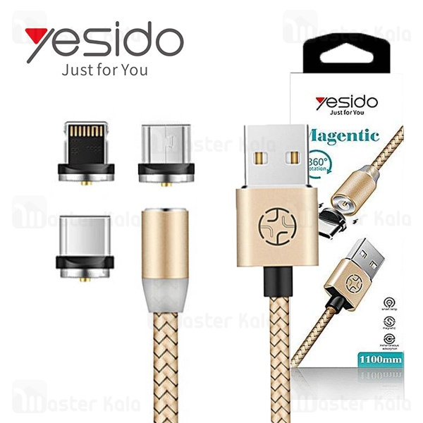 کابل شارژ مگنتی سه کاره 2.4 آمپر یسیدو Yesido CA-11 Magnetic Cable