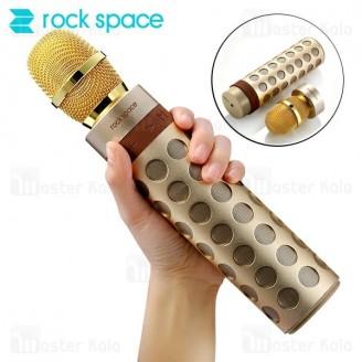 میکروفون بی سیم و اسپیکر بلوتوث راک اسپیس rock space RAU0582 Karaoke