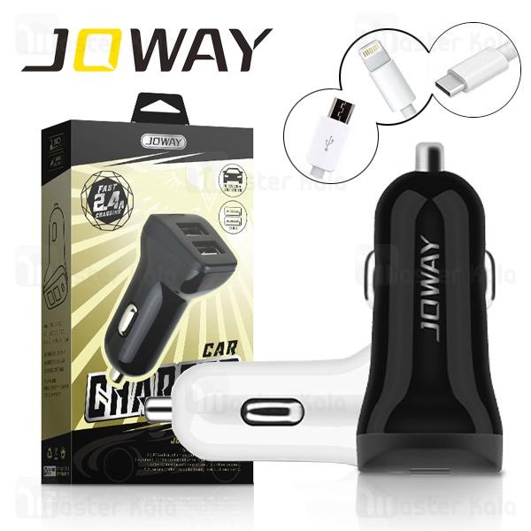 شارژر فندکی 2 پورت جووی Joway JC68 توان 2.4 آمپر با کابل همراه