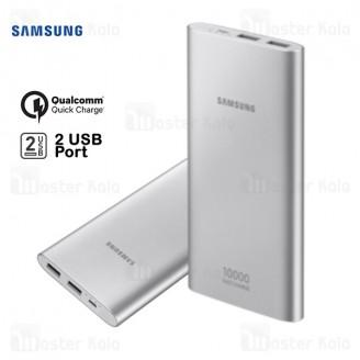 پاوربانک 10000 فست شارژ سامسونگ Samsung Advanced EB-P1100BSEGAE 15W اورجینال