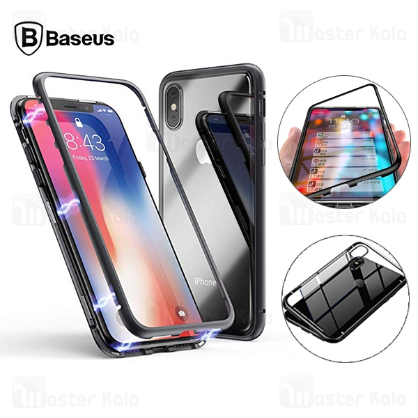 قاب مگنتی بیسوس آیفون Apple iPhone X / XS Baseus Magnetite Hardware Case