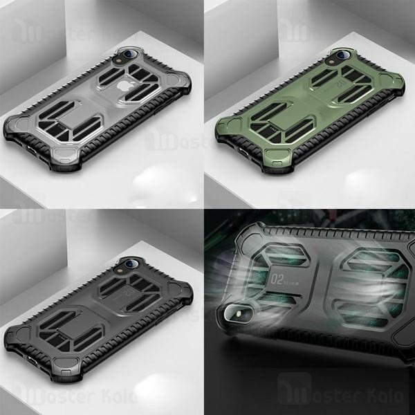 قاب بیسوس آیفون Apple iPhone XS Max Baseus Cold Front Cooling Case Wiapiph65-lf01