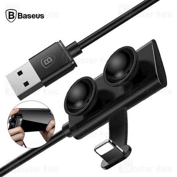 کابل لایتنینگ بیسوس Baseus Suction Cup Mobile Game Cable CALXP-A01 توان 2.4 آمپر