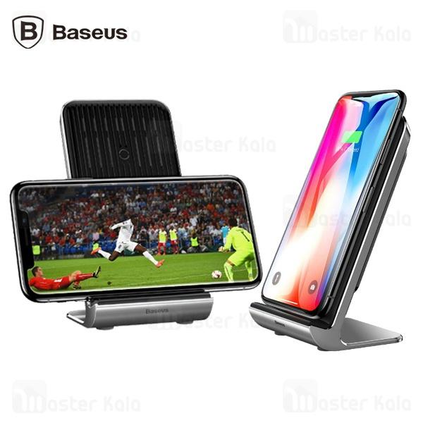 شارژر وایرلس 7.5 وات بیسوس Baseus Vertical Desktop Wireless WXLS-01