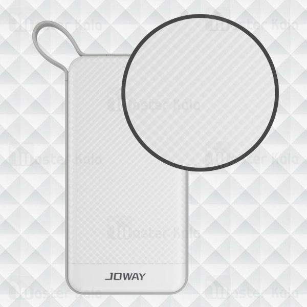 پاوربانک 10000 میلی آمپر جووی Joway JP-129 دارای کابل متصل