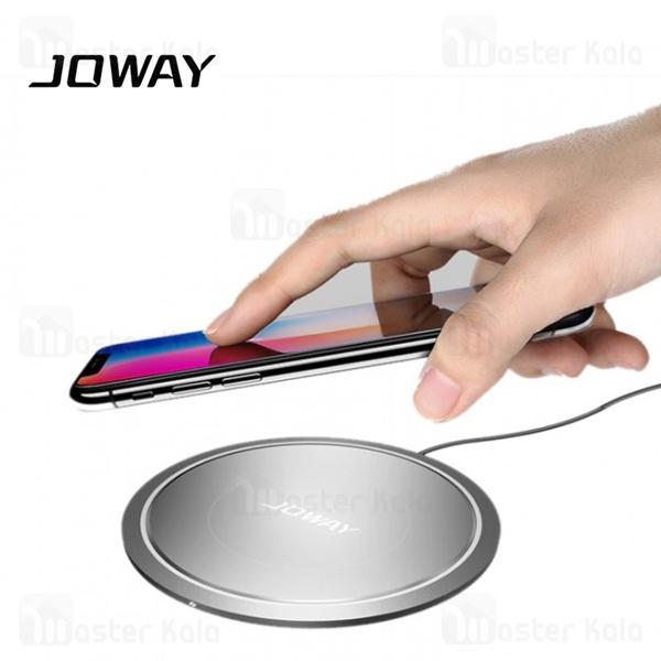 شارژر وایرلس 5 وات جووی Joway WXC01 Wireless Charger