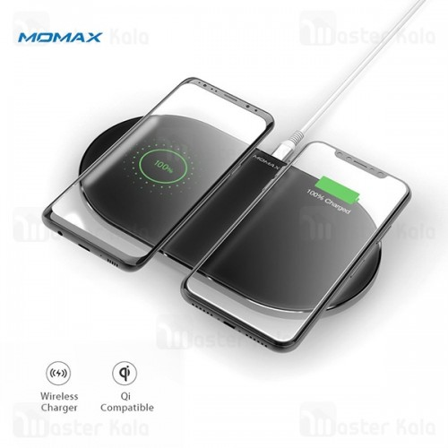 شارژر وایرلس 20 وات مومکس Momax UD10 Q.Pad Dual شارژ همزمان دو دستگاه