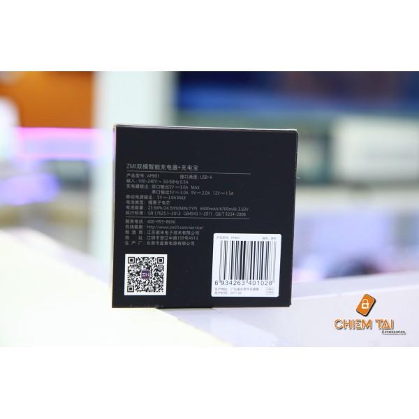 پاوربانک 6500 میلی آمپر و آداپتور شارژر شیائومی Xiaomi ZMI APB01