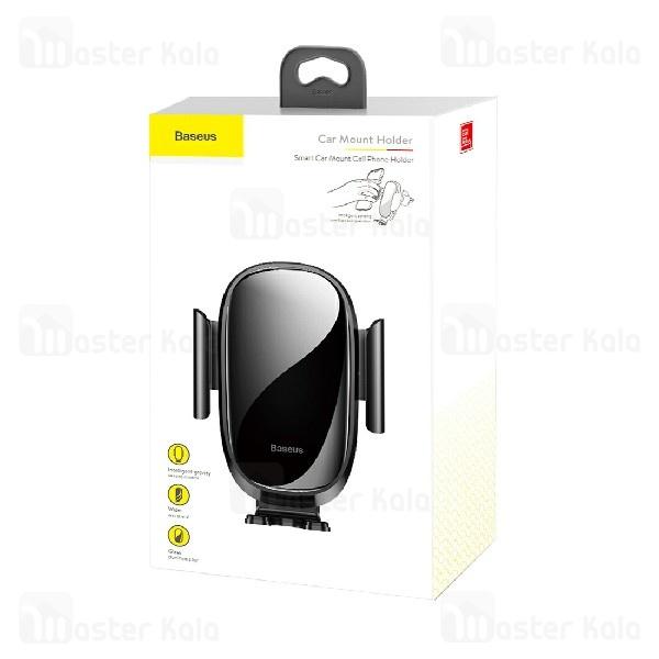پایه نگهدارنده هوشمند بیسوس Baseus Smart Car Mount Phone Holder SUGENT-ZN01