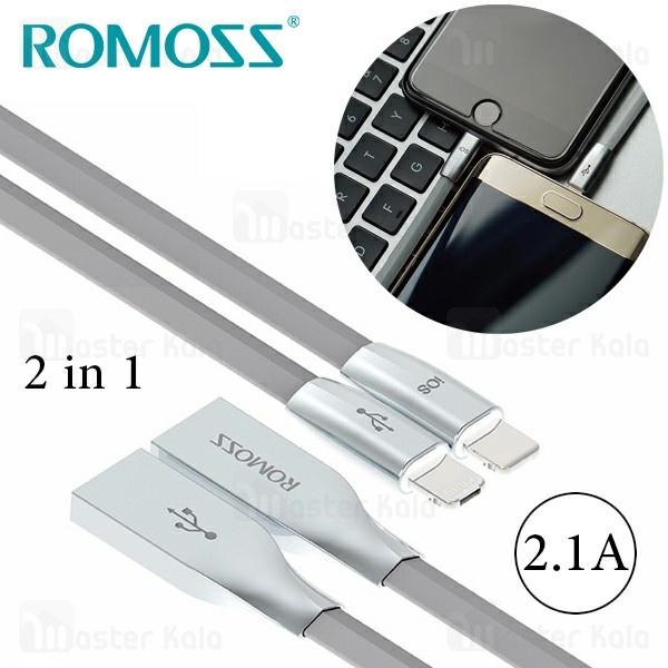 کابل دو کاره روموس Romoss CB22c Champion میکرو USB و لایتنینگ توان 2.1 آمپر
