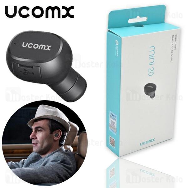 هندزفری بلوتوث مینی یوکامکس UCOMX Mini 20 Bluetooth Headset
