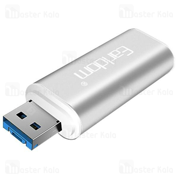 رم ریدر OTG ارلدام Earldom ET-OT28 OTG Card Reader And USB HUB