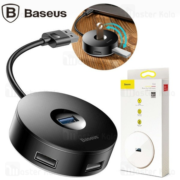 هاب 5 پورت بیسوس Baseus Round Box Hub Adapter USB 3.0 cahub-f01