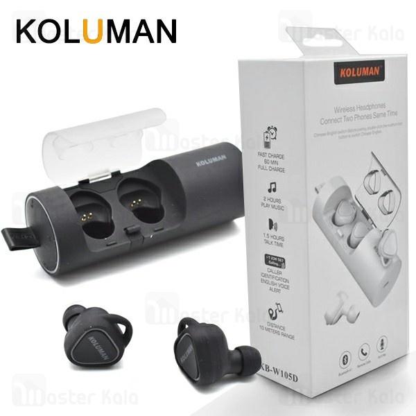 هندزفری بلوتوث دو تایی کلومن Koluman KB-W105D به همراه داک شارژ