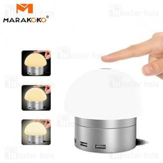 هاب شارژ و چراغ خواب رومیزی ماراکوکو MARAKOKO AL01 با 6 پورت خروجی