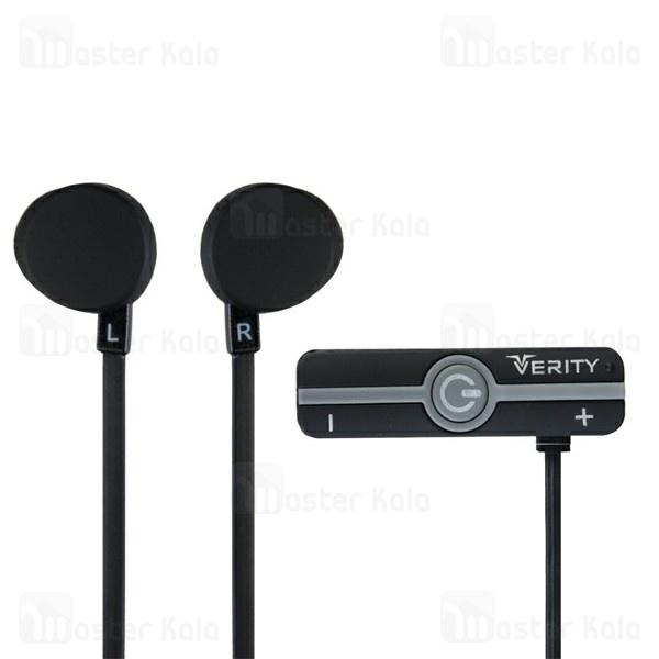هندزفری بلوتوث ورزشی وریتی Verity V-E74BT Wireless Stereo Earbuds
