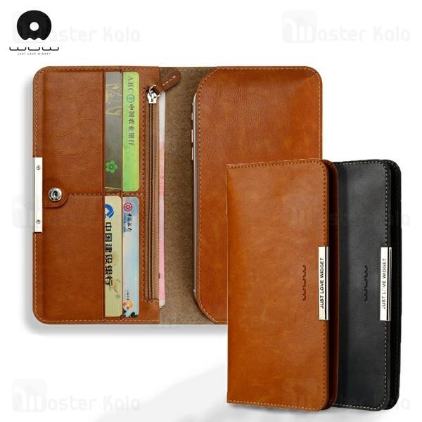 کیف پول چرمی WUW P18 Leather Bag مناسب گوشی 5.5 اینچ