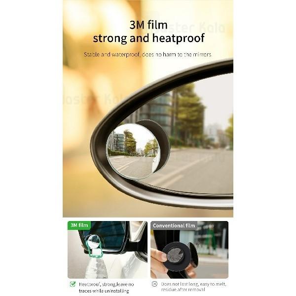 آینه کمکی محدب بیسوس Baseus Full-Vision Blind-Spot Mirror مناسب آبنه بغل
