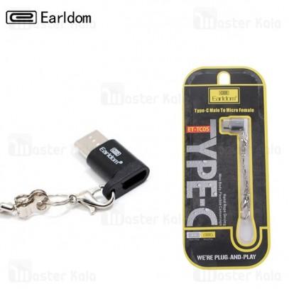 تبدیل Type C به Micro USB ارلدام Earldom ET-TC05