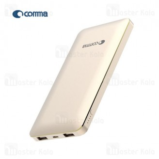 پاوربانک 10000 میلی آمپر کاما Comma Nuclear 10000mAh Power Bank
