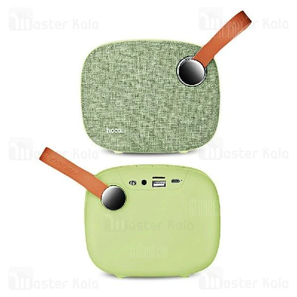 اسپیکر بلوتوث هوکو HOCO BS8 Portable Bluetooth Speaker فلش و رم خور