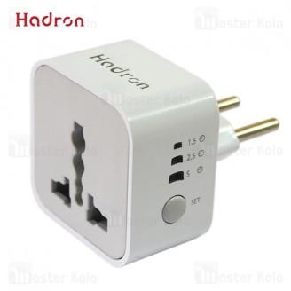 محافظ هوشمند و مبدل برق هادرون Hadron P101 Smart Surge Protector And Adaptor