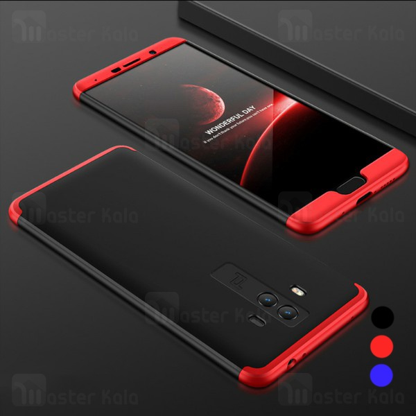 قاب 360 درجه GKK هواوی Huawei Mate 10 GKK 360 Full Case