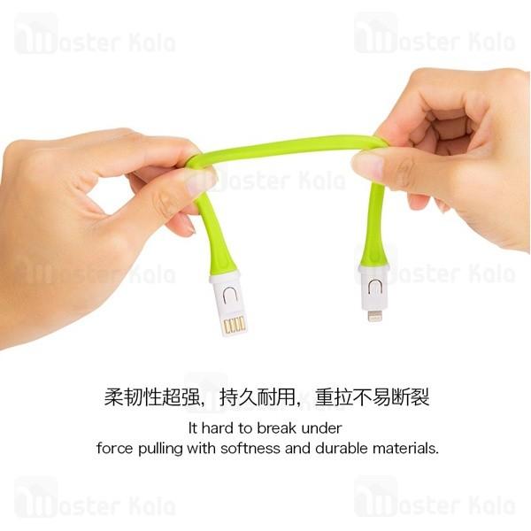 کابل میکرو یو اس بی جویروم Joyroom Keychain S100 طرح جاسوییچی و طول 20 سانتی