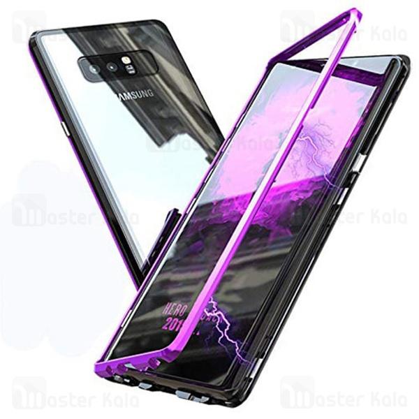 قاب مگنتی سامسونگ Samusng Galaxy Note 8 Magnetic Case