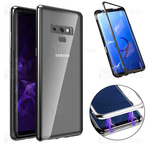قاب مگنتی سامسونگ Samusng Galaxy Note 9 Magnetic Case