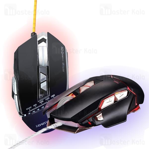 موس گیمینگ زورنوی Zornwee GX10 Equipment Master دارای هشت کلید