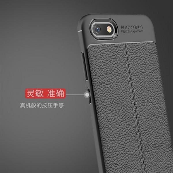 قاب محافظ ژله ای طرح چرم Huawei Y5 Prime 2018/Y5 2018/Honor 7s مدل Auto Focus