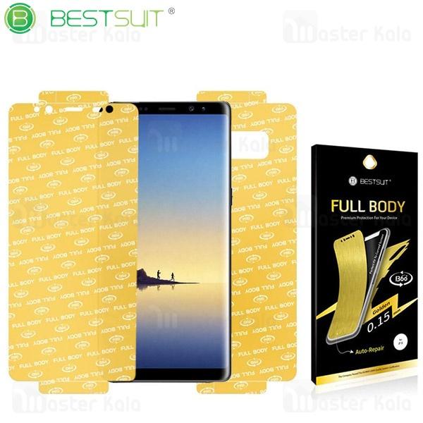 محافظ نانو پشت و رو خود ترمیم Samsung Galaxy Note 8 Bestsuit Golden Auto-Repair