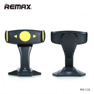 پایه نگهدارنده تبلت ریمکس Remax RM-C16 مناسب دستگاه های 7 تا 15 اینچ
