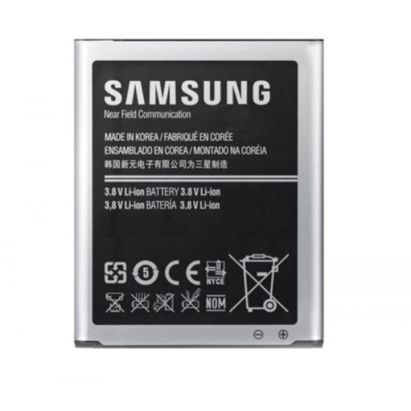 باتری اصلی Samsung EB-599083LU Galaxy Grand 2