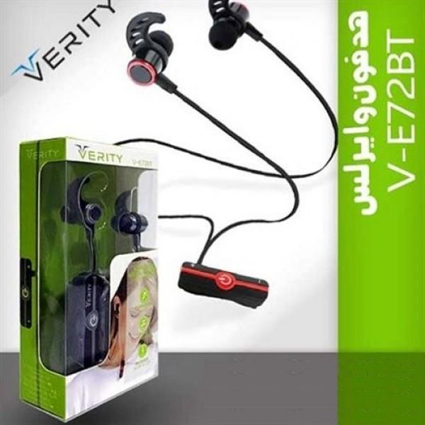 هندزفری بلوتوث ورزشی وریتی Verity V-E72BT Wireless Stereo Earbuds
